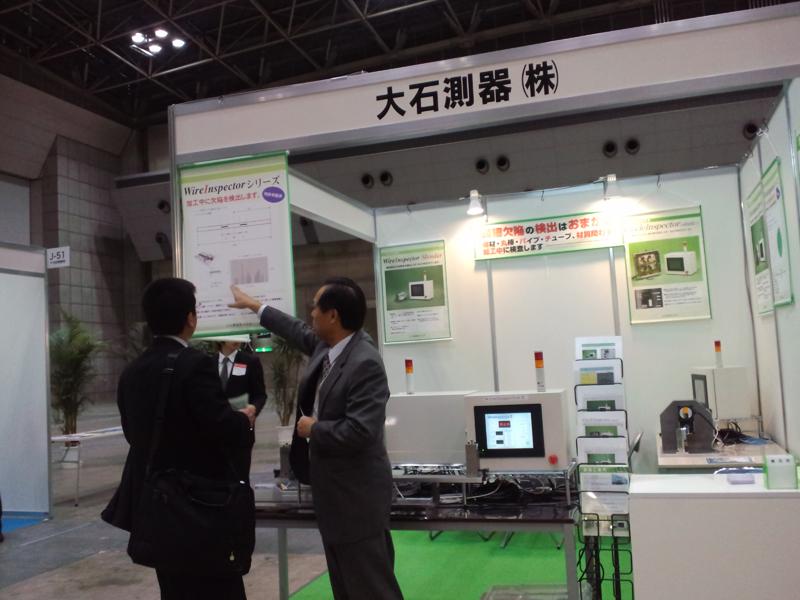 2010年11月24日~26日 JIMA2010 総合検査機器展